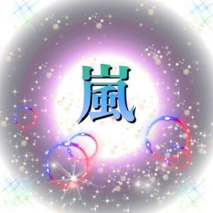 「5人ね、いい感じだったなぁ」2020/4/1 『Johnny's World Happy LIVE with YOU』嵐ライブYoutube配信!!!!!嵐手洗いダンス!!!!!