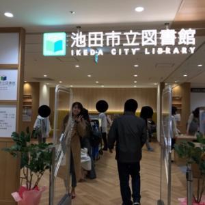 ㊗️令和元年と池田図書館オープン