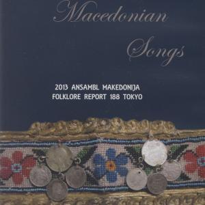 [FR-188] 2013年 マケドニア民族音楽舞踊団のソング曲CD
