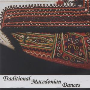 [FR-188] 2013年 マケドニア民族音楽舞踊団のダンス曲CD