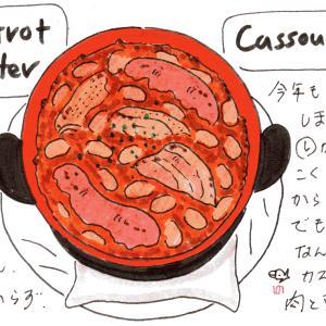 ビストロプーフェ(名古屋市千種区)    ・カスレ
