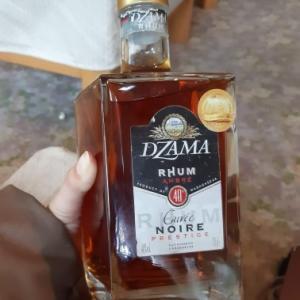 マダガスカルのラム酒、ザマDZAMA
