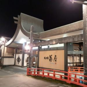 修善寺の湯回廊菊屋と夏目漱石