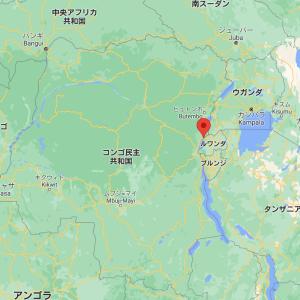 ニーラゴンゴ山の噴火と大地溝帯の地震