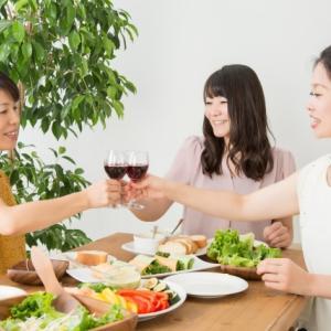 結婚したいなら★独身女子会は危険が潜む