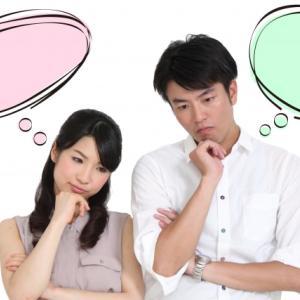 お見合い交際★「かなりしっくりこない」な交際の展開は!?