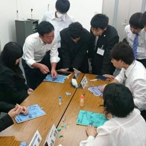 新入社員研修会