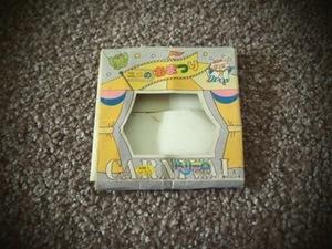 【本日の断捨離】小学生のころにもらった折り紙(のケース)