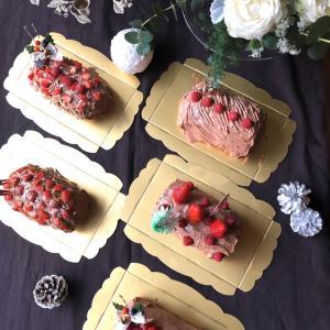 クリスマスケーキの超定番☆ブッシュドノエル