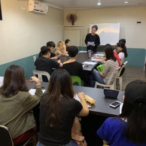 CIP日本語講座