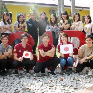 CIP Team Japan