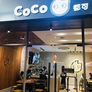 COCO 都可オープン!