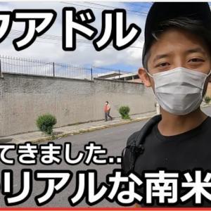 【CIP卒業生】Youtubeチャンネルの紹介!