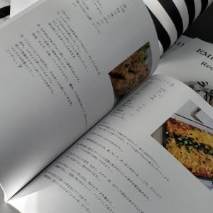 エミココキッチンから。。☆RECIPE  BOOKの発送について。。