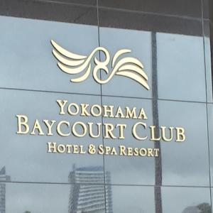 エミココお出かけ☆1月ランチパーティ―会場下見@THE  KAHALA HOTEL&RESORT