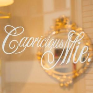 エミココハウス☆カプリシャス  ミーさん展示販売会からお知らせ&おうちご飯ね✨