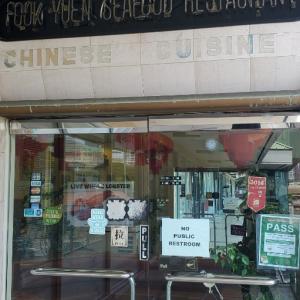 エミココハワイライフ☆伊麺をいただきに。。中華フックユエン~❣️
