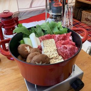 我が家が冬キャンプに温まる料理をおいしく作るならボンボネールココットがあればいい!