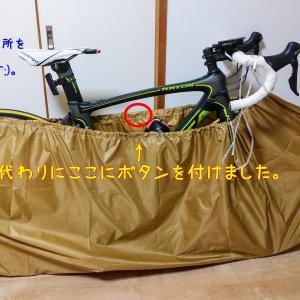 自転車靴下を自作してみました(^ω^;)