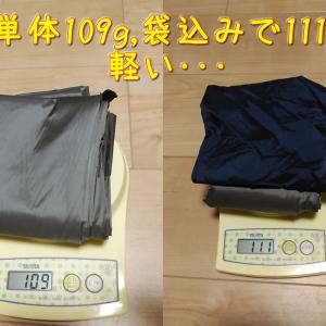 PEKOさんお手製輪行袋ゲット!(^o^)