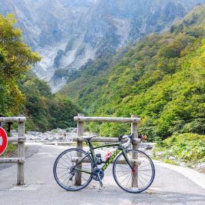1年ぶりのプチ遠出 谷川岳一の倉沢&藤原ダムちょこっとポタリング