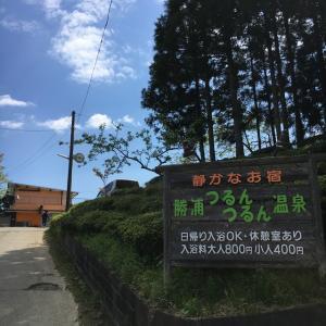 4/22  勝浦つるんつるん温泉キャンプ場