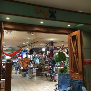横浜myXでお買い物