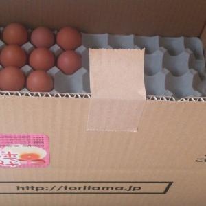いい卵を食べる