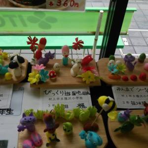 旧朝日村の道の駅のイベント