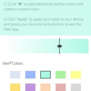 アーレン症候群の方にお勧めのスマホ・タブレット用アプリ