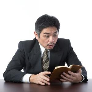 「速読に向いてない人」とかいわれても・・・