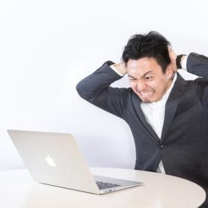 「イライラしない本」の効能やいかに?![2019-42]【レビュー#243】