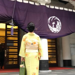 【着物LIFE20周年】心の三原色