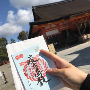 八坂神社、国宝指定