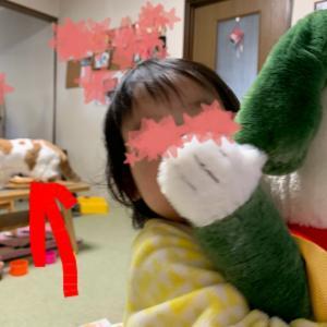 鰐comeへ!(また)