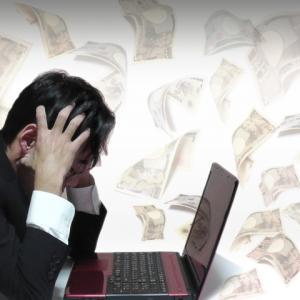 消費者金融への収入証明書類の提出。無視し続けていた結果