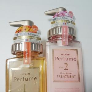 mixim Perfume シャンプー&トリートメント