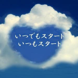 【あなたが知らない ごきげん 喜びの元 ご喜元の世界にご招待】