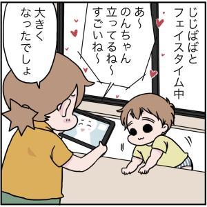 三女の受難・プロレス編