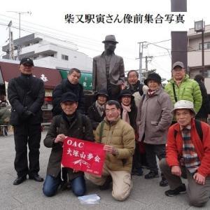 2019年 こまくさの会(大塚山歩会) 初詣