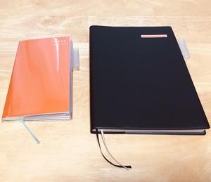 2020新しい手帳♦︎手帳は高橋