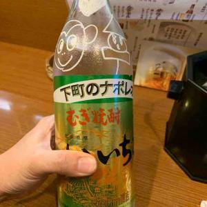 第1回金沢サミット〜