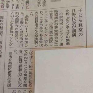 らくだのイラストが誕生!!!