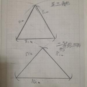 2MX87三角  2MX71筋肉豆腐