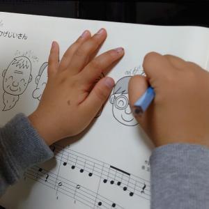 次に弾く曲の練習方法を決めたよ