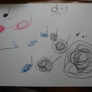 3才児ピアノ〜 音符を書いてみたよ