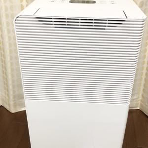 ☆花粉対策に!☆空気清浄機は本当に効果があって驚いた!!!☆除湿機能付きで室内干しの洗濯物にも!☆
