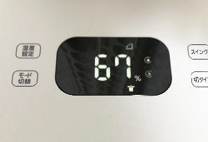 ☆室内干しの強い味方☆アイリスオーヤマの 除湿機能付き空気清浄機☆KDCP-J16H☆除湿器としての口コミ☆