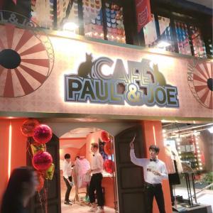 PAUL & JOE 期間限定カフェ 『Neko cafe』♪