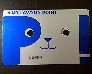 ローソンカード
